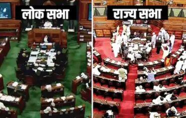 Lok Sabha Election Chunav 2019 Date, Schedule, Voting Dates Hindi News www.indianmemoir.com