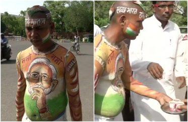 www.indianmemoir.com Memoir of every Indian