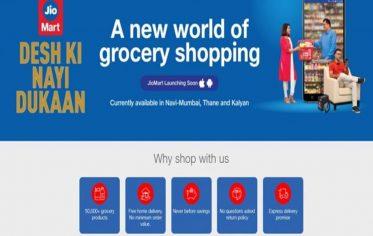 Jiomart Order Grocery | Online grocery order | Jiomart WhatsApp tieup | Grofers | Bigbaskets | indianmemoir