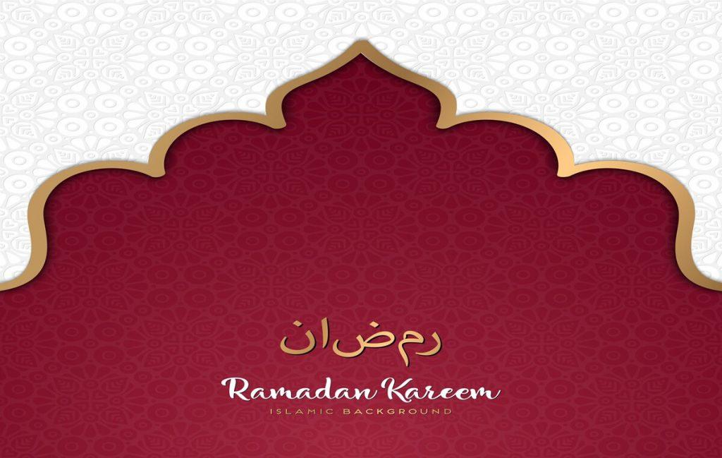 Ramadhan Kareem Pictures
