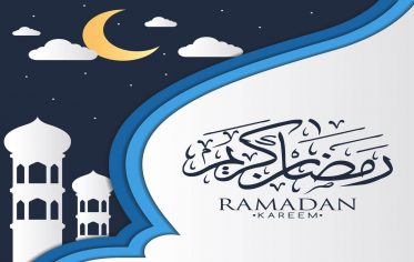 Ramadhan Mubarak Wishes indianmemoir.com