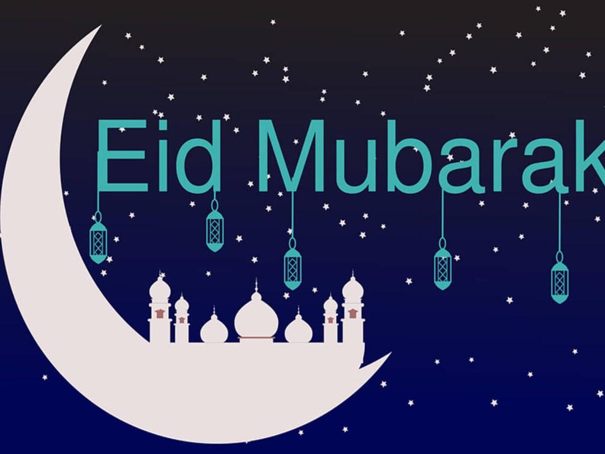 Eid Ul Adha Mubarak 2020 Card Messages Sms Indian Memoir