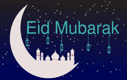Eid-al-Adha Mubarak 2020: Eid Wishes Images, Messages, SMS, Quotes, Status, Photos for Whatsapp and Facebook indianmemoir.com