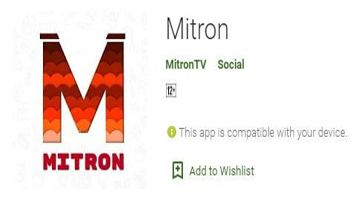 Mitron App | Is Mitron an Indian App | Tik Tok | indianmemoir.com