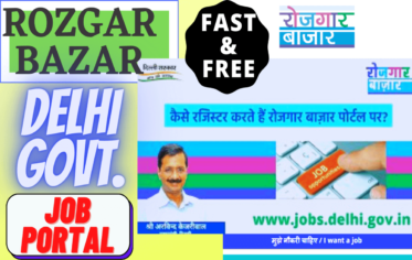 How to apply in Rozgar Bazaar Delhi Govt Free Job Portal 2020 | Full Apply Process Details |